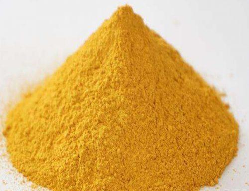 Vitamin B2, CAS 83-88-5